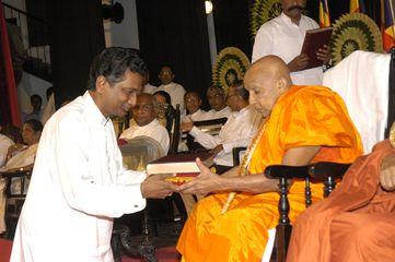 https://balawegaya.files.wordpress.com/2016/01/venudagamabuddharakitha.jpg